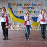 Обласний огляд-конкурс худ.самодіяльності #03