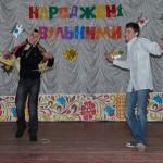 Обласний огляд-конкурс худ.самод_яльност_ (I тур) 07