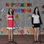 Обласний огляд-конкурс худ.самод_яльност_ (I тур) 11