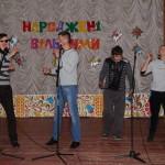 Обласний огляд-конкурс худ.самод_яльност_ (I тур) 14