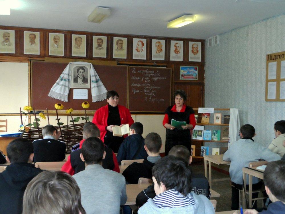 каб.21 Українська мова та література