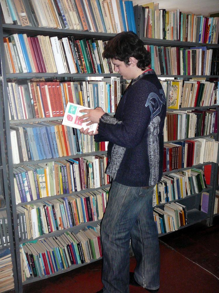 Бібліотека 03