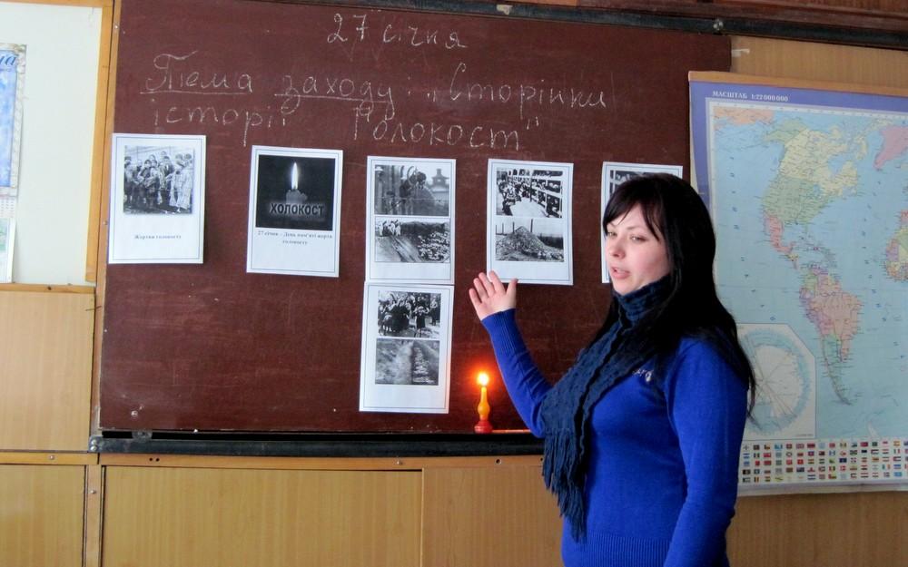 Голокост 2