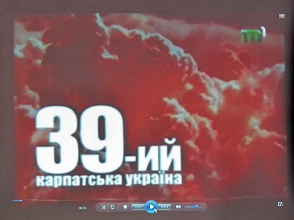 Карпатська Україна - уроки історії 1