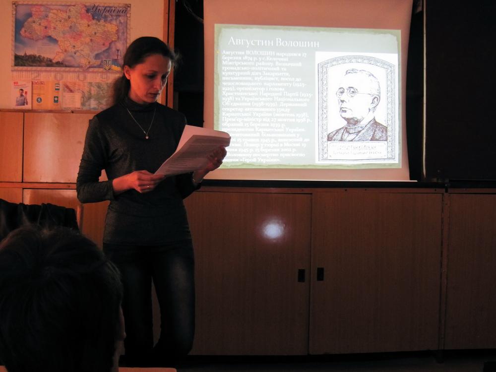 Карпатська Україна - уроки історії 2