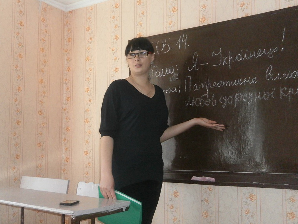 Я - Українець 6
