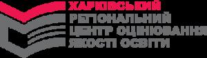Харківський РЦОЯО